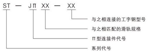 电路 电路图 电子 原理图 508_178