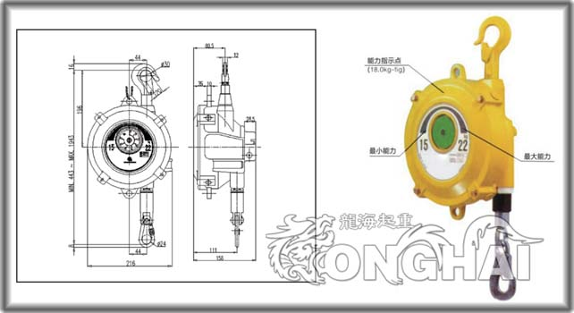 龙升SW15-22弹簧平衡器结构尺寸图